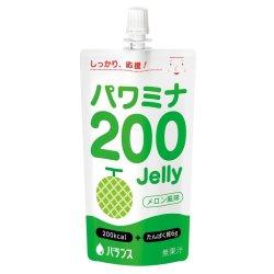 画像1: パワミナ200Jelly メロン風味  120gx16