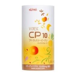 画像1: ブイ・クレス CP10(シーピーテン) 125mlX30